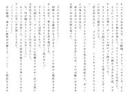 Харткэтч роман (250)