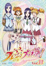 DVD fesh vol11