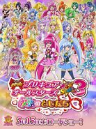 Pretty Cure All Stars New Stage 3: Freunde für Immer