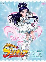 Futari wa Pretty Cure DVD Boxset Vol. 2 White