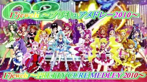 Precure All Stars DX2 the Movie Theme Song Track02
