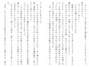 Харткэтч роман (16)