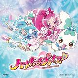 Alright! Heartcatch Pretty Cure!