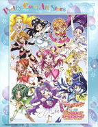 Pretty Cure All Stars: GoGo Dream Live