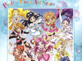 Pretty Cure All Stars