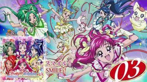 Yes! Precure 5 Go Go! Vocal Album 2 Track03