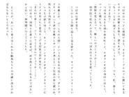 Харткэтч роман (99)