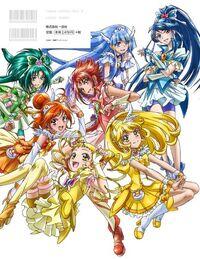 Kawamura Toshie Toei Animation Pretty Cure Works Contraportada