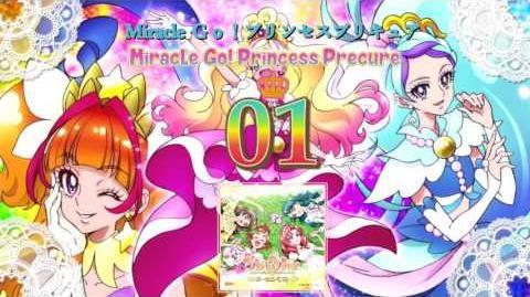 Go! Princess Precure Vocal BEST!! Track01
