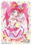 STPC Cure Star Ensky Character Sleeve