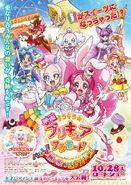 KiraKira☆Pretty Cure A La Mode: Knackig! Die Erinnerungen des Mille-feuille!
