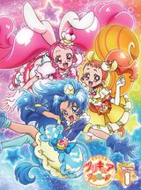Kirakira precure a la mode bluray vol1