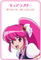Cure Lovely concept art 002