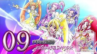 Dokidoki! Precure Vocal Album 2 Track 09-0