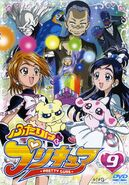 Futari wa PreCure DVD Vol. 9