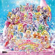 Precure All Stars Carnaval de Primavera♪ CD Cover