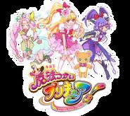 Pretty Cure Dream Stars MTPC Profile