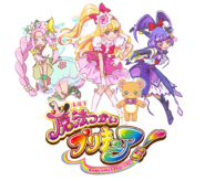 Pretty Cure Dream Stars MTPC Profile