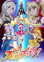 Fresh Pretty Cure Poster 1