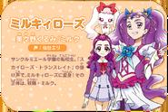 Milky Rose Kiseki no Mahou