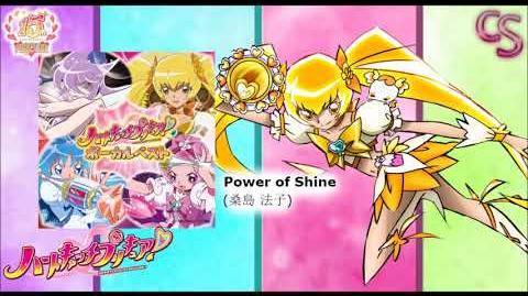 Power of Shine