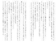 Харткэтч роман (183)