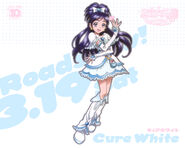 Dx3-cure-white