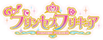 Goprincessprecurelogo