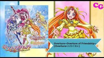 Overture~Overture of Friendship~-1