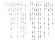 Харткэтч роман (253)
