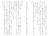Харткэтч роман (29)