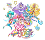 Star Twinkle Miracle Leap
