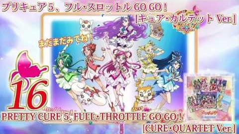 Yes! Precure 5 Go Go! Vocal Best!! Track16