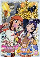 DVD splash star vol9