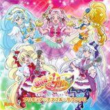 HUGtto! Pretty Cure Original Soundtrack 2: Pretty Cure・Cheerful・Sound!!