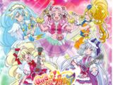 HUGtto! Pretty Cure Original Soundtrack 2: Pretty Cure・Cheerful・Sound!!