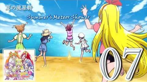 Sommer-Meteoriten