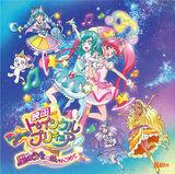 Star☆Twinkle Pretty Cure: Hoshi no Uta ni Omoi wo Komete Theme Song Single