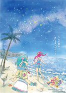 Star twinkle film