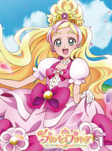 Bluray go princess vol 1