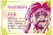 Cartel de Cure Melody en Pretty Cure All Stars New Stage 3