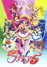 Yes! Pretty Cure 5 Poster 1