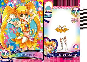 HCPC-card-set2-06
