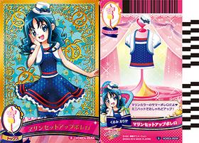 HCPC-card-set4-20