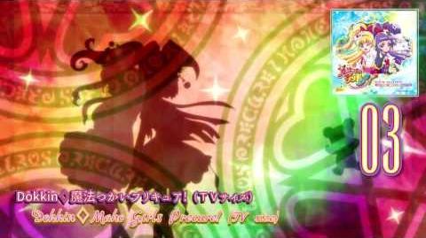 Dokkin♢Mahou Tsukai Pretty Cure!