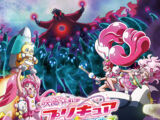 Pretty Cure Miracle Universe Original☆Soundtrack