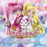 Suite Pretty Cure Sound Fantasia