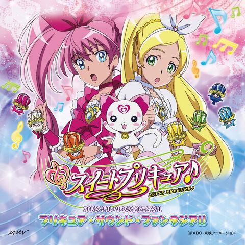 File:Suite Pretty Cure Sound Fantasia.jpg