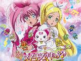 Suite Pretty Cure♪ Original Soundtrack 1: Pretty Cure Sound Fantasia!!