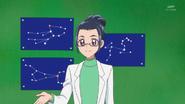 Астрономичка